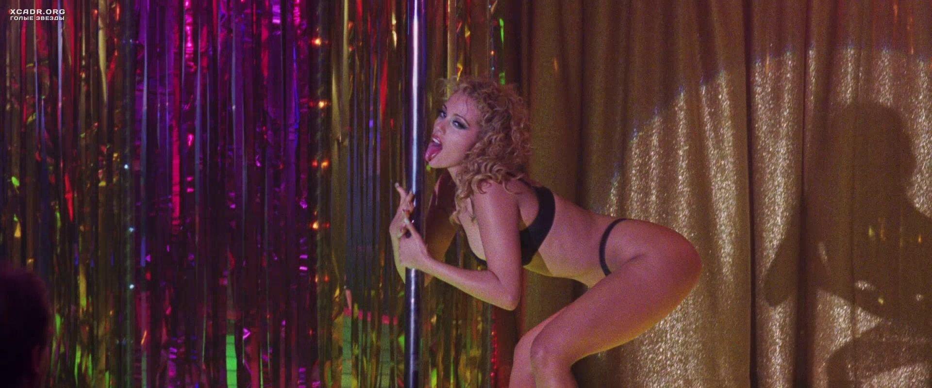 Стриптиз кадры из кинофильмов, самый приятный половой губы видео