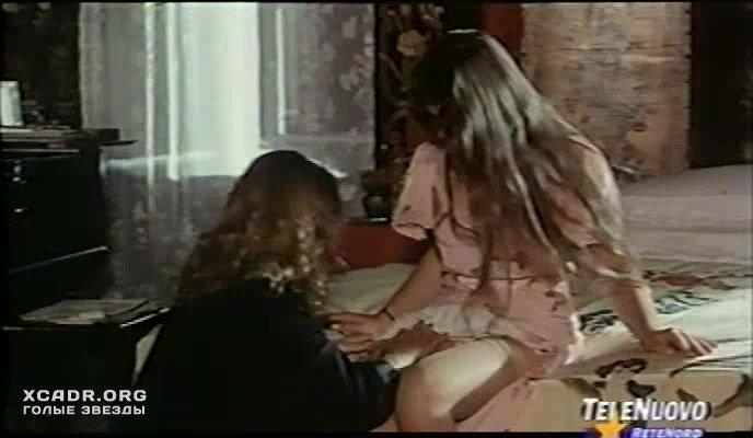 Секс С Зентой Бергер На Подоконнике – Портрет Буржуазии В Черном (1978)