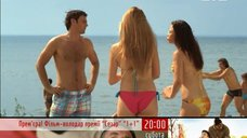 16. Марина Сердешнюк и Анна Кошмал спят на пляже – Сваты 6