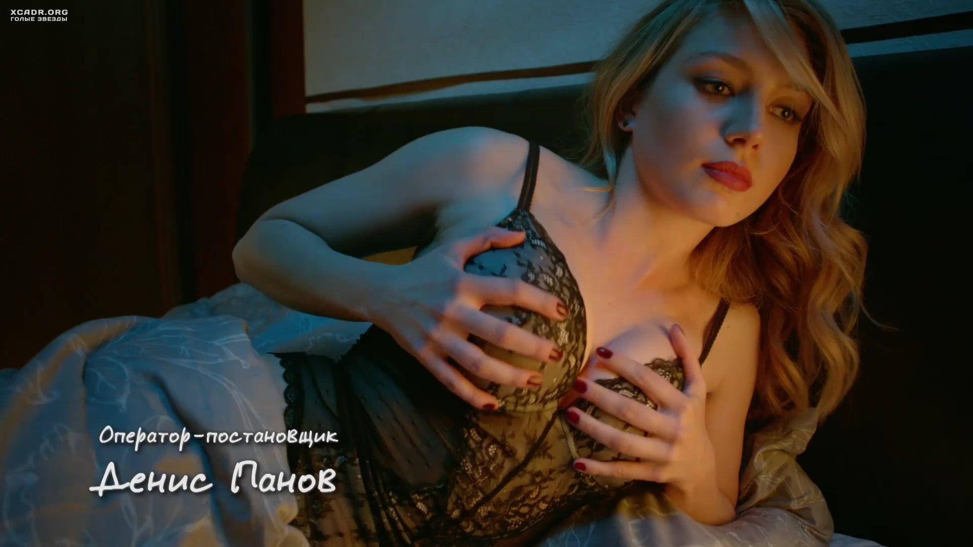 eroticheskie-foto-nasti-prihodko