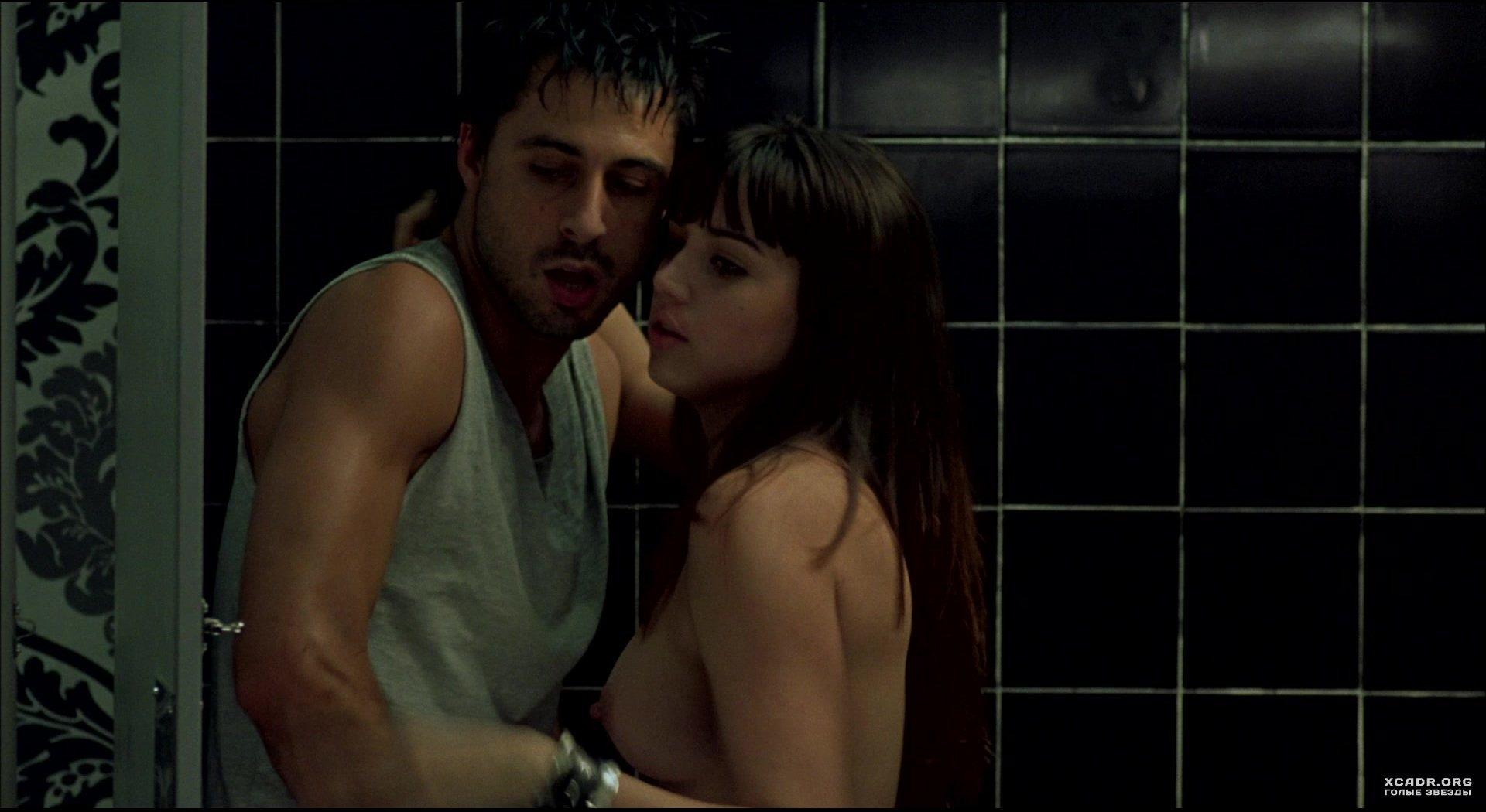 Секс с де