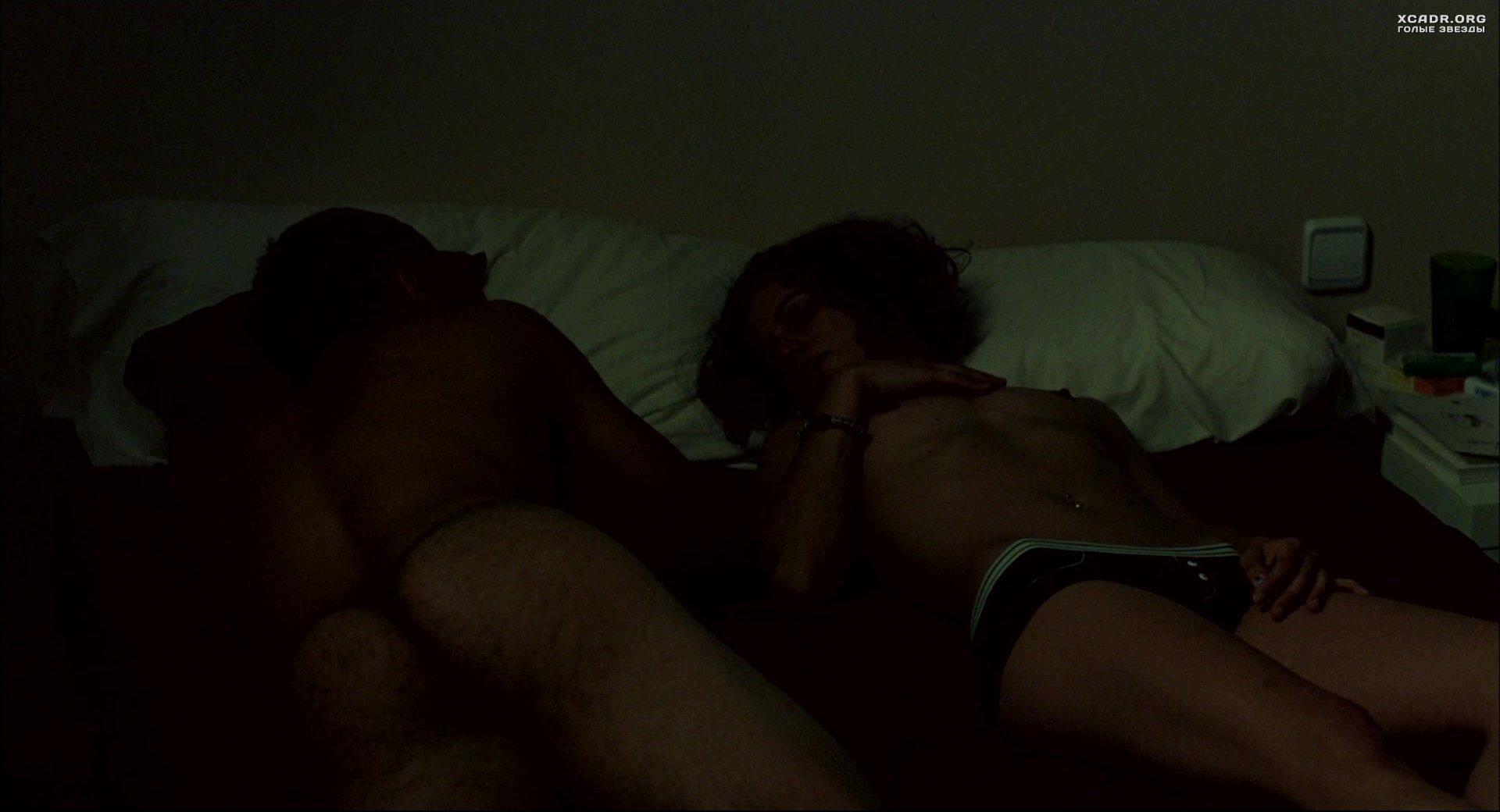 Была секс вечеринки ложь был