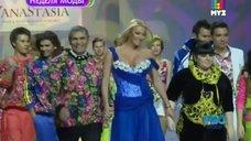 6. Большая грудь Анастасии Волочковой