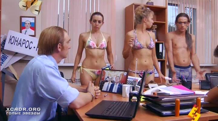 Фото голые женщины даешь молодежь ролики лесбиянки