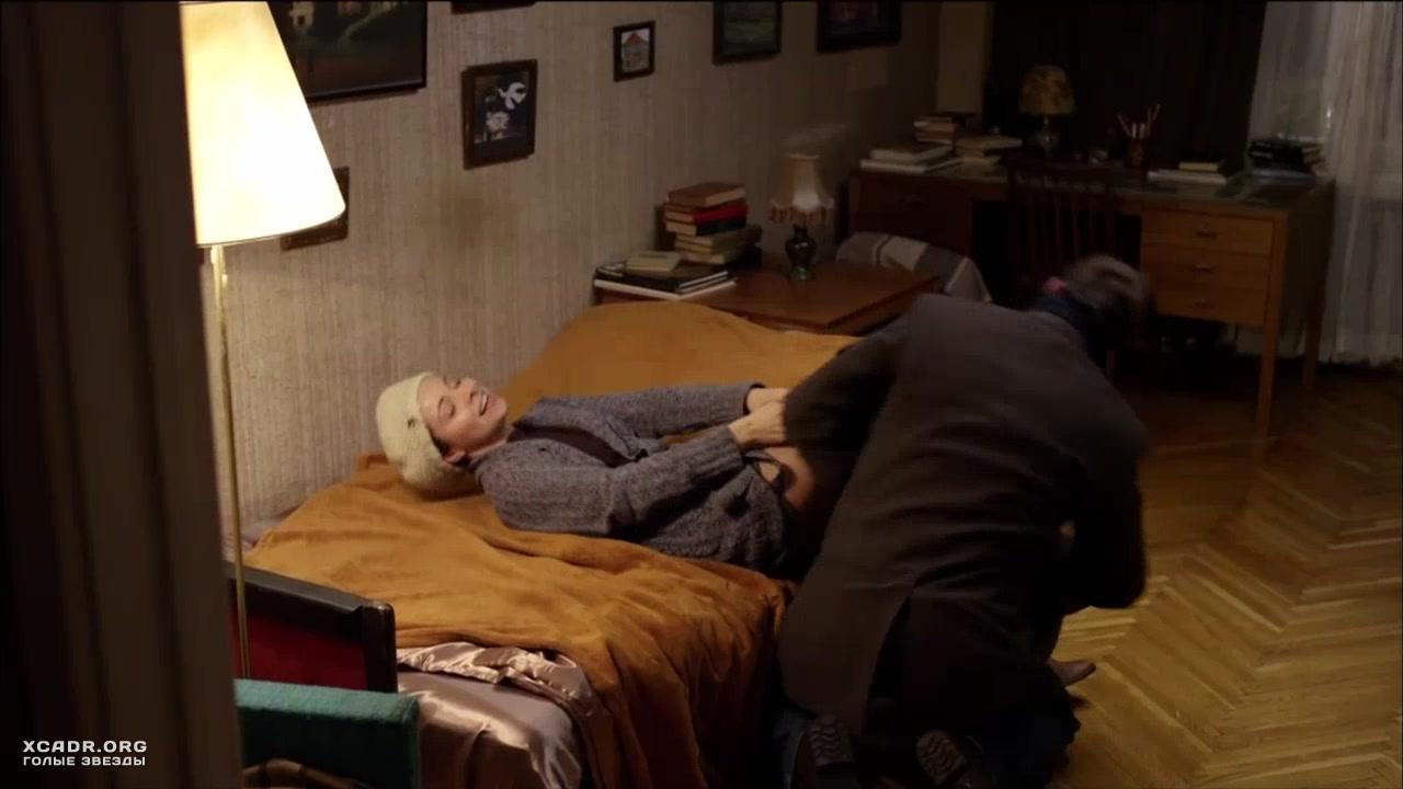 минуты постельные сцены екатерины гусевой это тебя