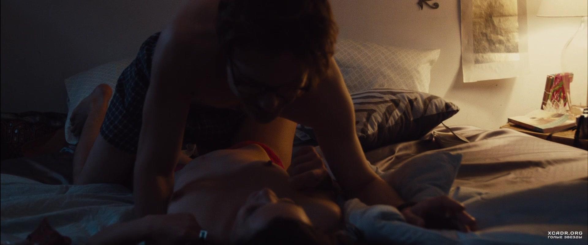 Астрид берже фрисби сцены секса