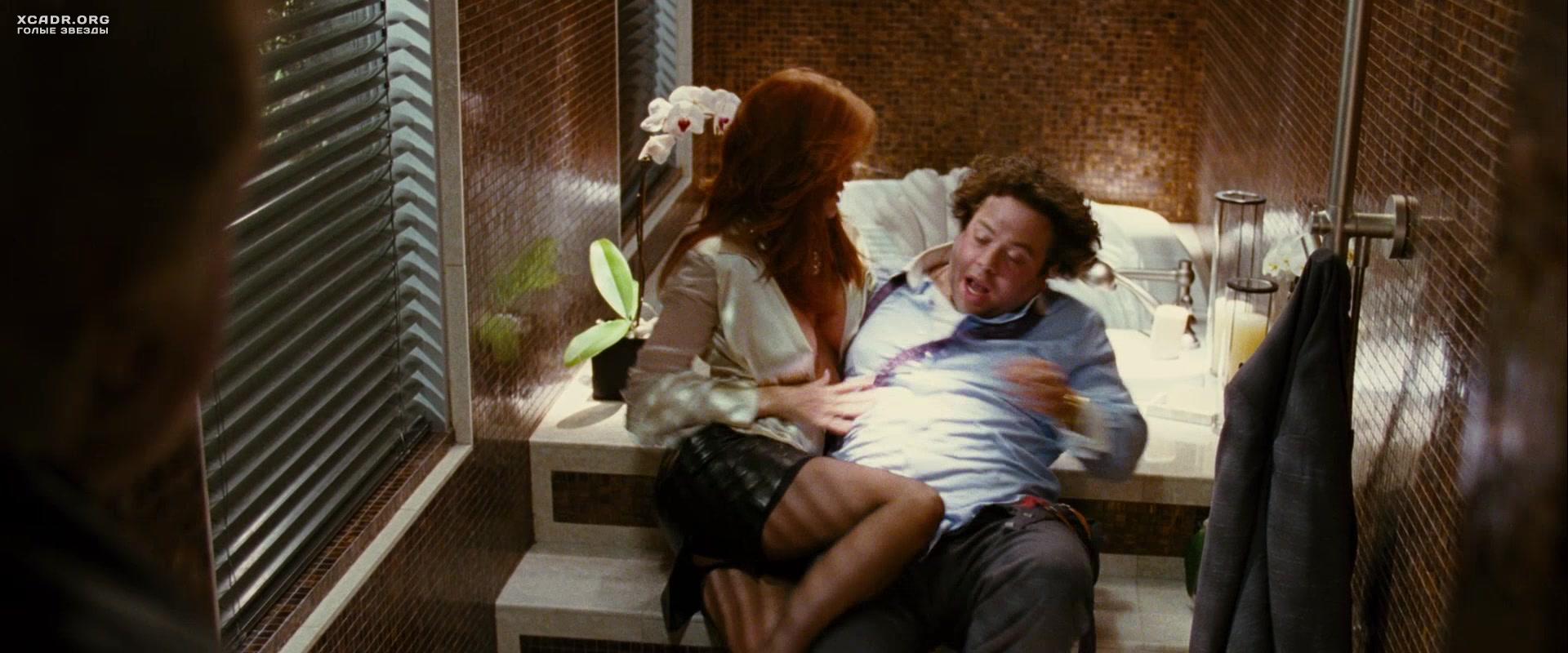 Эро фото из фильма отвези меня домой 7