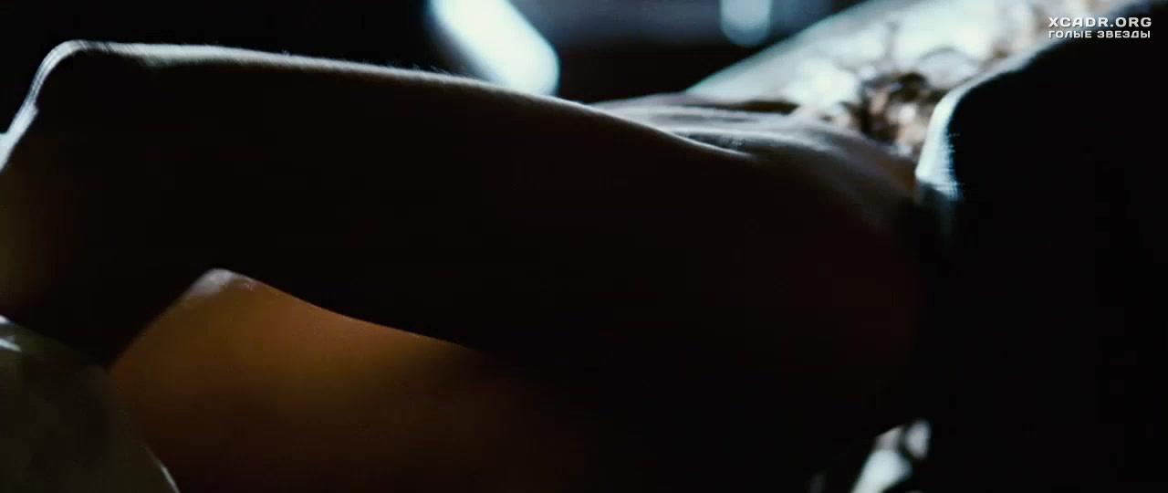 Скин Даймонд Плачет Под Душем – Подчинение (2020)