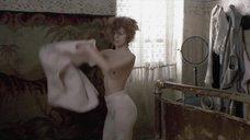 3. Постельная сцена со Стефанией Казини – Двадцатый век