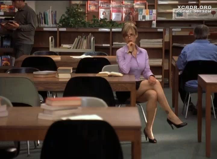 Смотреть трахнул в библиотеке слова