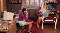 8. Ножки Марии Кожевниковой и Валентины Рубцовой – Универ