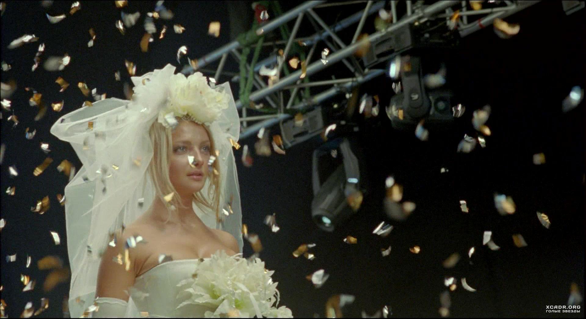 Екатерина вилкова фото из свадьба по обмену