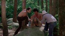 Изнасилование Камилль Китон в лесу