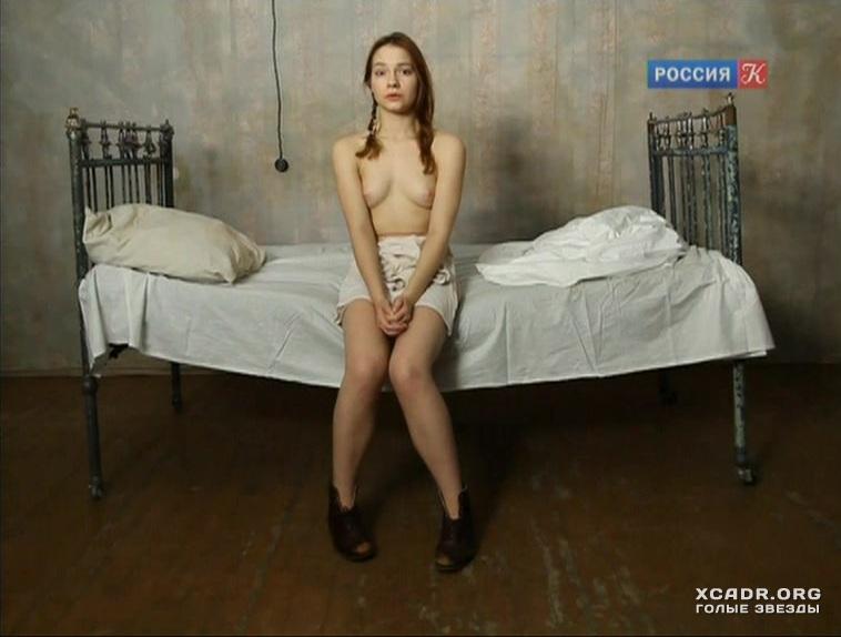 Порно фото мария луговая 58382 фотография