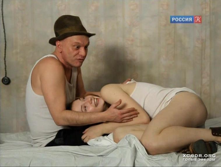 Порно фото мария луговая 47912 фотография