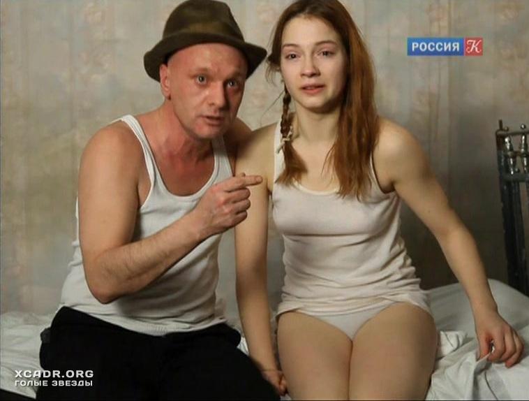 Фото голой марии луговой