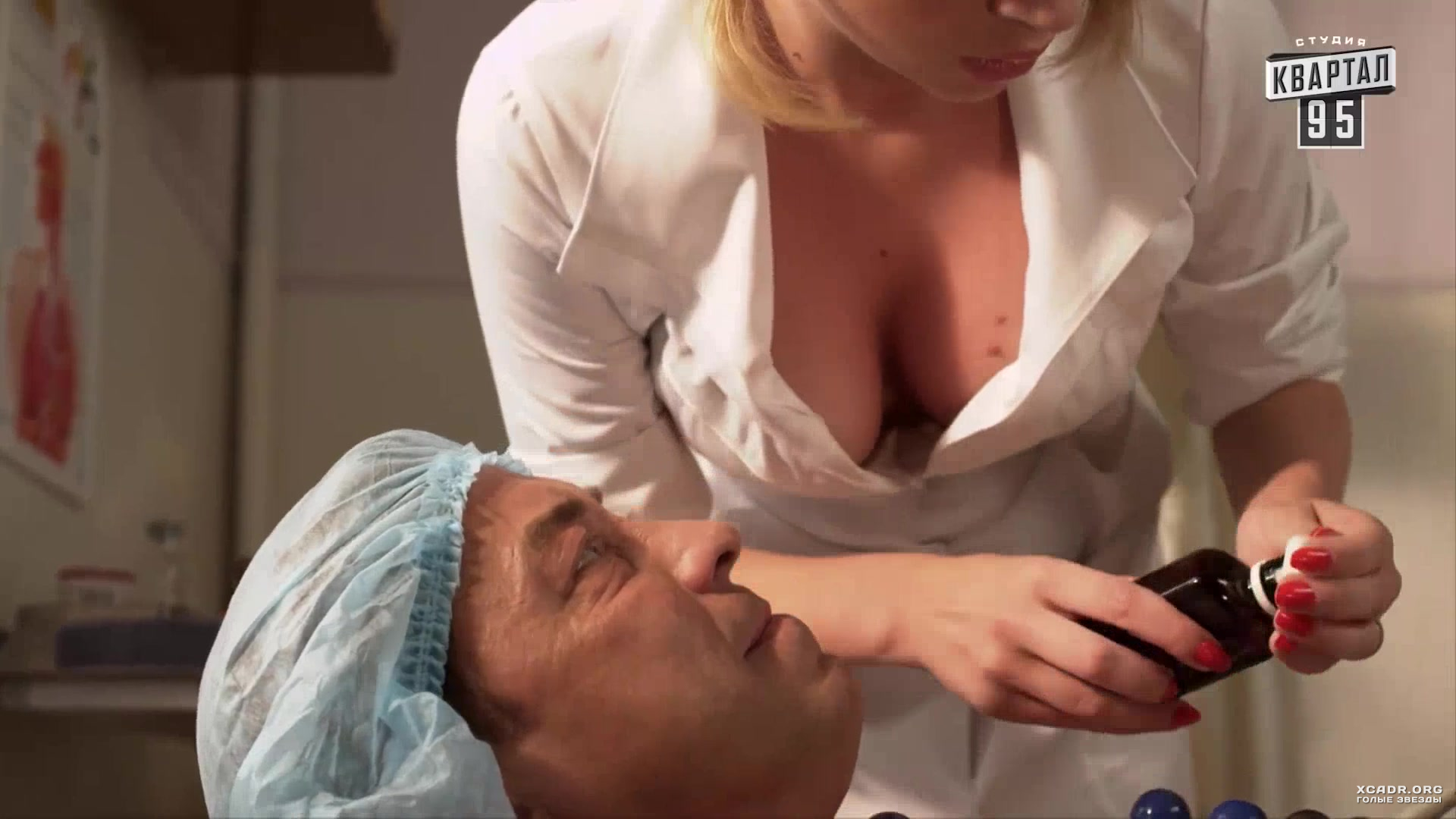 Черная медсестра порно видео онлайн