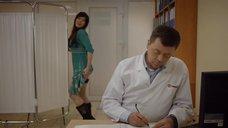 2. Девушка надевает трусики на приёме у доктора – День святого Валентина