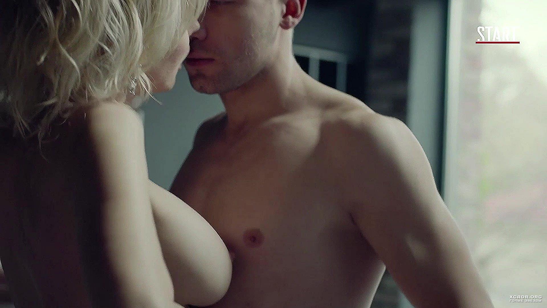 Секса Не Будет Фильм 2020 HD
